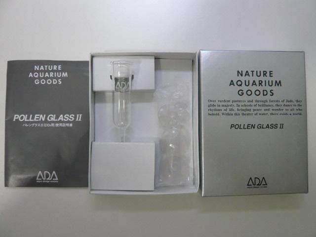 Ada Pollen Glass Ii