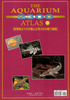 Aquarium Atlas 2300
